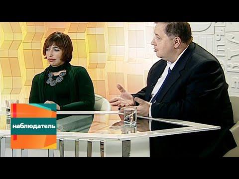 Наблюдатель. Дмитрий Швидковский, Федерика Росси и Алексей Юдин. Эфир от 25.11.2013