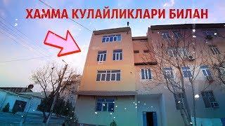 УРГАНЧ МАРКАЗИДА ЗУДЛИК БИЛАН 3 ХОНАЛИ КВАРТИРА СОТИЛАДИ
