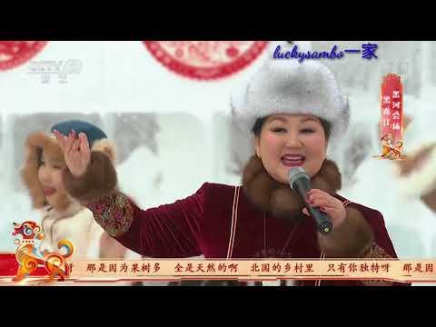 吉祥三妈一家-吉祥妈妈 - 乌日娜-英格玛_迎接2018年新年在蒙古