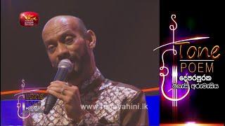 Buddan Saranan (Obe Ragi Mana) @ Tone Poem with Ishaq Beg Thumbnail