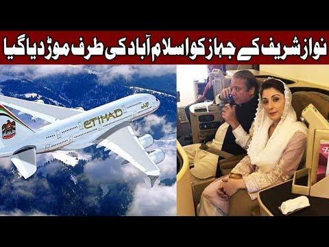 Flight Carrying Nawaz and Maryam Diverted to Islamabad