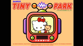 誰もが遊んだ伝説のゲーム『 サンリオ タイニーパーク 』