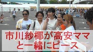 スー女である市川紗椰さんが、高安のお母さまにインタビュー中した後、...