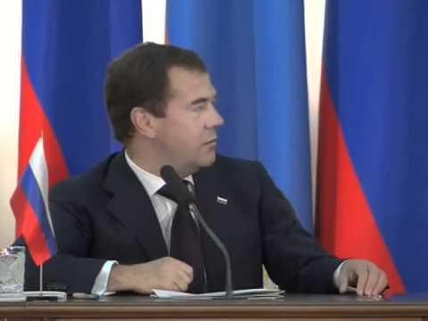 Дмитрий Медведев о Российско-Армянском университете
