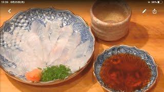 《ウツボ(きだこ)の捌きと 刺身・・・・【3】》・・・・大和の 和の料理《刺身》