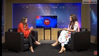 রমা রহমান; ক্যাফে লাইভ || Cafe Live with Rauma Rahman