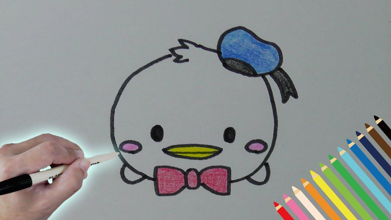 簡単お絵かき!ドナルドDonaldの描きかた ツムツムのキャラクター描いてみよう!How To Draw Tsum Tsum Friends ,  YouTube