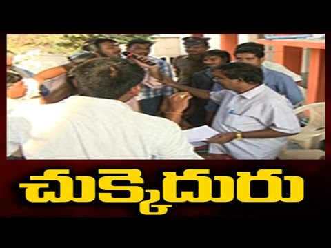 Farmers Fires On CRDA Officers In Penumaka Over Land Acquisition - Watch Exclusive
