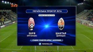 FC Zorya Luhansk vs Shakhtar Donetsk full match