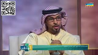 استشراف المستقبل والتحديات المستقبلية للمستشار الدكتور أنور حاميم بن سليَّم الجزء1