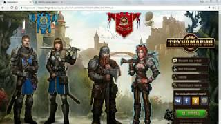 ТЕХНОМАГИЯ: развитие персонажа 3-4 уровня.