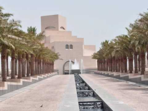 i m pei doha museo islmico islamic museum doha qatar youtube