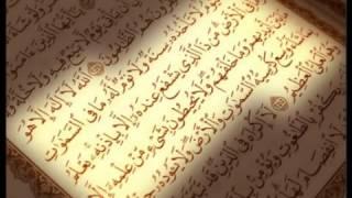 آية الكرسي وبصوت يفوق الخيال بصوت الشيخ عبدالعزيز الزهراني