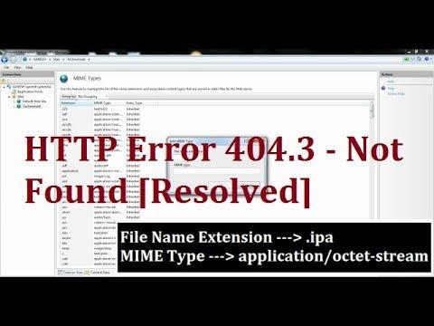 HTTP Error 404.3 Not Found in IIS - Resolved
