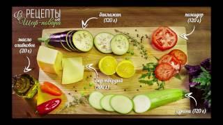 """Рецепт от Шеф-повара Клиники """"Кивач"""": Плетенка овощная."""
