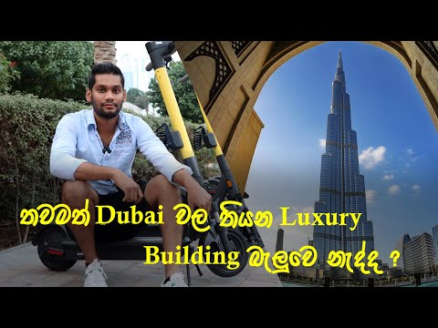 Dubai Downtown | walk | burj khalifa | dubai mall | must watch