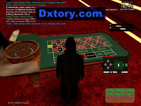 GTA SAMP TRINITY RP.Быстрое казино!