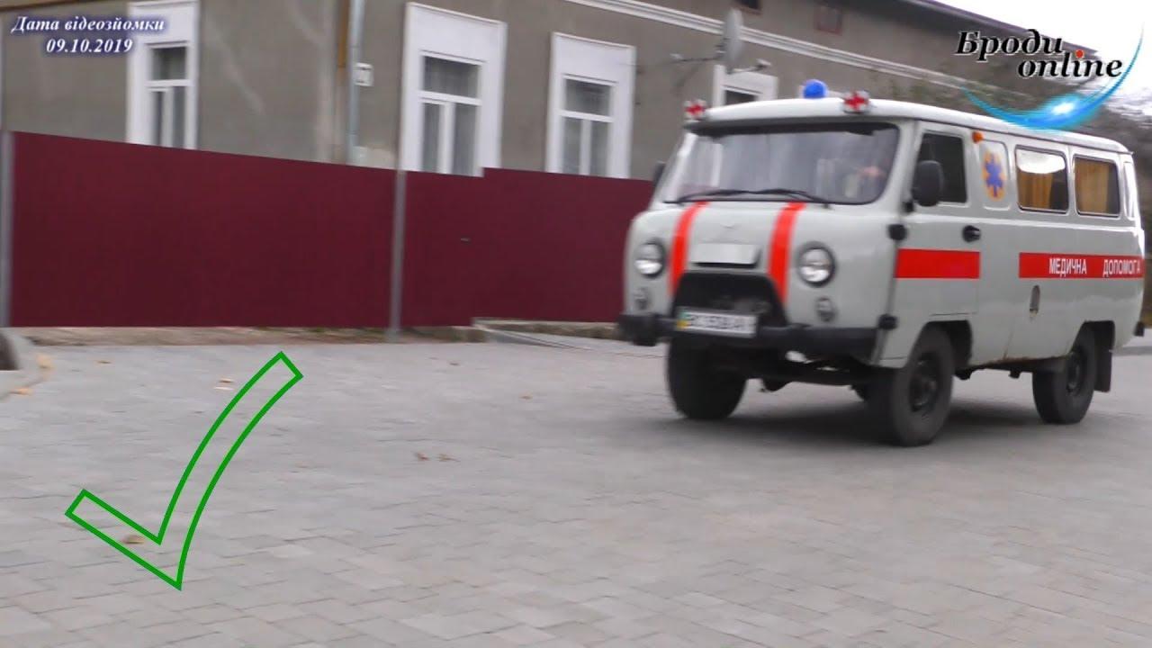 На 95% готова! Вулиця Лесі Українки у Бродах майже відремонтована! (ТК