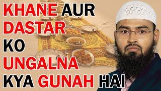 Khane Aur Dastar Ko Ungalna Kya Gunah Hai By Adv. Faiz Syed