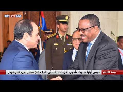 سد النهضة... وتأجيل الاجتماع الثلاثي... وبواعث القلق المصري  - نشر قبل 3 ساعة