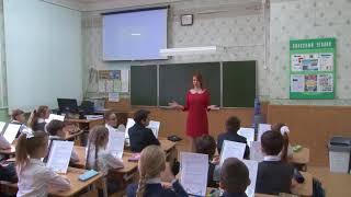 Учитель года-2018. Урок математики. Игнатенко Анна Валентиновна
