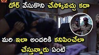డోర్ వేసుకొని చేస్కోవచ్చు కదా - Jadoogadu Movie Scenes