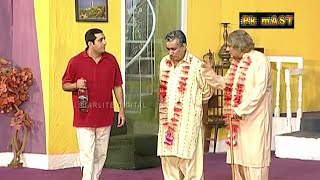 Download lagu Budhay Shararti New Pakistani Stage Drama Full Comedy Funny Play Pk Mast MP3