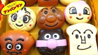 アンパンマンおもちゃアニメ ジャムおじさんのパン工場 おもちゃが大集合 人気の動画 連続再生 Anpanman Toys