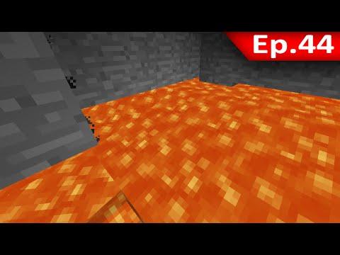 Tackle⁴⁸²⁶  Minecraft (1.8.9) #44 - เอา Lava ไปไกลๆ ที
