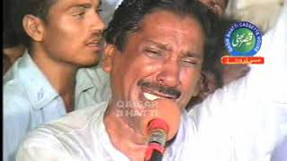Watan Tuhaday Te Song By Talib Hussain Dard And Imran Talib