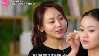 Video Beauty Bible 2016 SS (Chinese Subtitled) download MP3, 3GP, MP4, WEBM, AVI, FLV Juni 2018