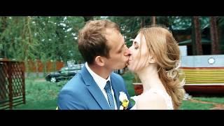 Выездная регистрация Роман и Екатерина 20.05.2017. Свадьба. Ведущий Новосибирск.