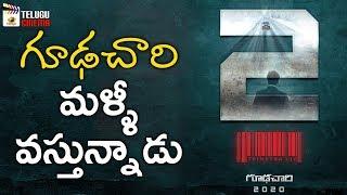 Goodachari 2 Movie Script Work Begins | Adivi Sesh | Rahul Pak…