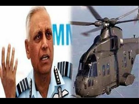 Full Details On Former Indian Air Force Chief SP Tyagi ARREST