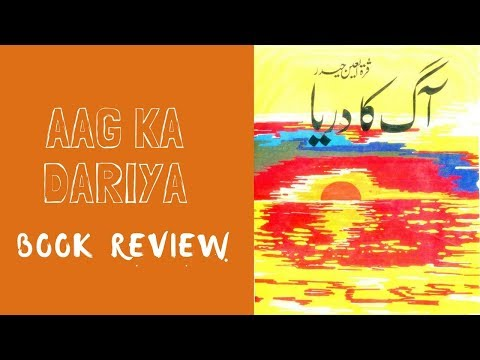 Aag Ka Darya! | Review |