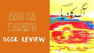 aag ka darya review