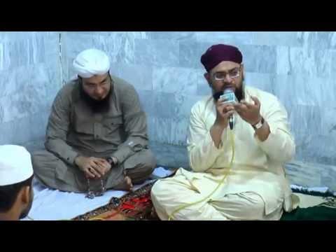 Warafana laka zikrak By (Allama Hafiz Bilal Qadri)