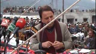 Speech - Sardar Qamar Zaman part 2/3  Bagh 2008