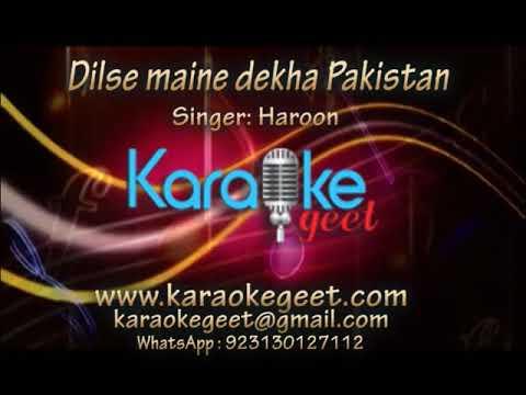 Haroon-Dil se maine dekha Pakistan (Karaoke)