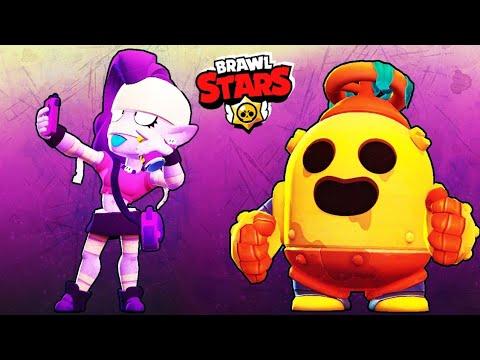 Brawl stars выполнения бойцов.. - YouTube