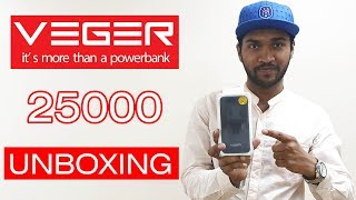 Veger Power Bank 25000 mAh Unboxing And Review