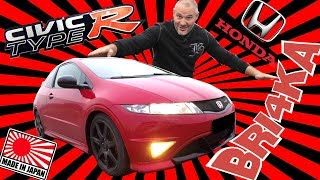 Bri4ka представя Honda Civic 8th Generation  Type R