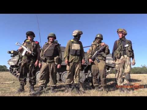 Будни украинских военных в зоне АТО ( 72-я бригада )