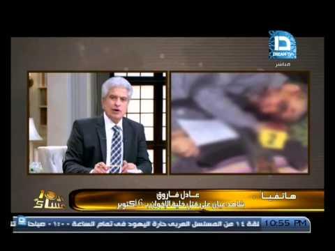 برنامج العاشرة مساء|مع وائل الإبراشى حلقة 1-7-2015