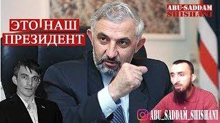 Анзор Масхадов - о том, как жил и как ушел чеченский президент