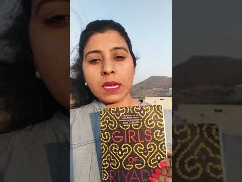 "Banned in Saudi Arabia | Book Review in Hindi ""Girls of Riyadh"""