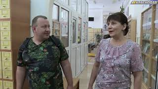 «Экскурсионный Краснодар». Библиотеки Екатеринодара/Краснодара