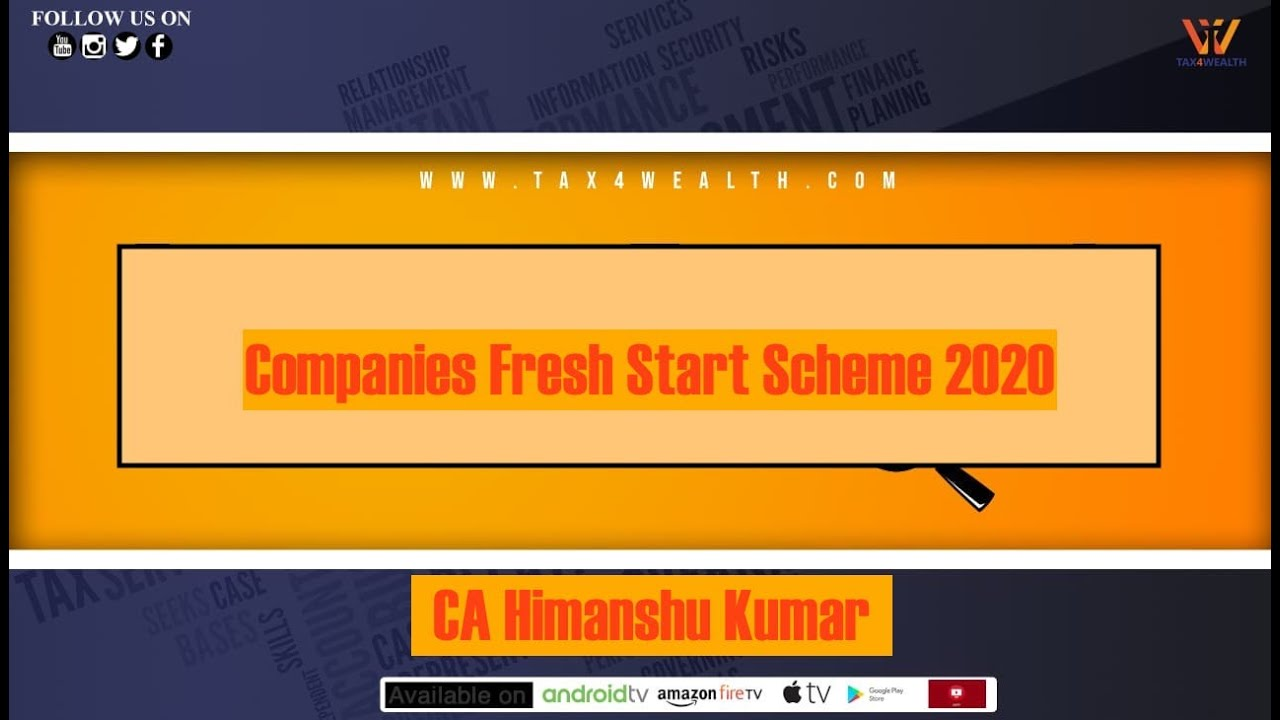 MCA - Company Fresh Start Scheme 2020 (CFSS2020) No Penalty  in Hindi