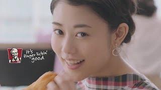 高畑充希KFC「創業紀念套餐高畑登場」「辣炸雞準備」篇【日本廣告】你覺...