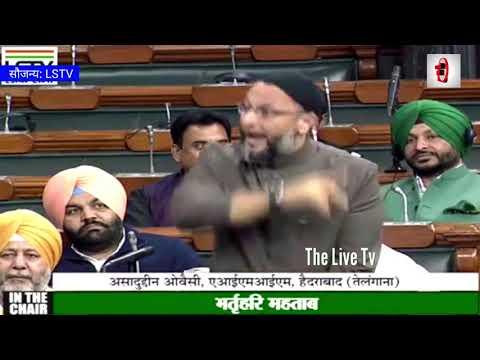 BJP सांसद ने